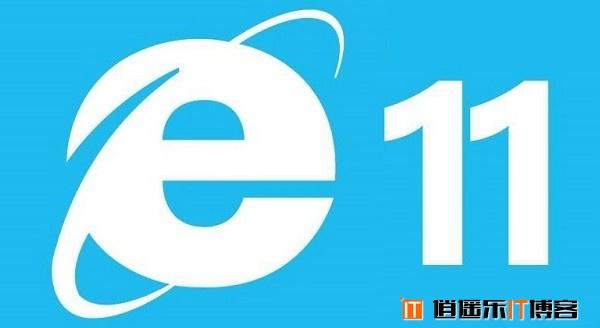 Win10怎么用IE浏览器 Win10打开IE浏览器方法