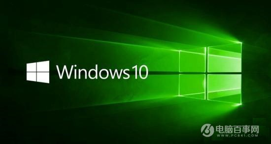 Win10版本怎么看?Win10系统版本查看方法