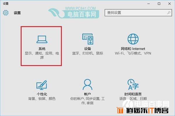 Win10平板电脑模式怎么设置 Win10平板电脑模式开启方法