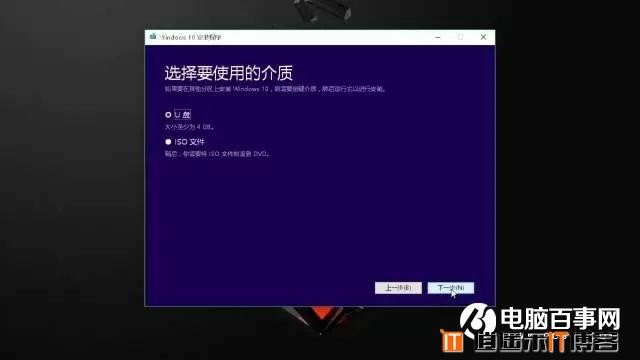 Win10安装教程:最靠谱Win10重置与重装图文教程