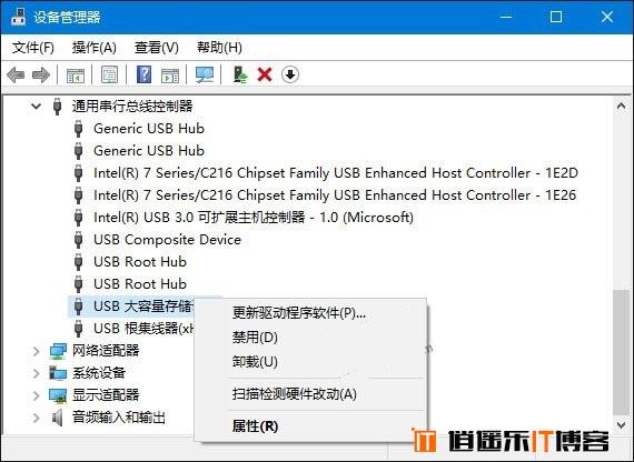 Win10无法识别USB设备怎么办?Win10无法识别USB设备解决办法