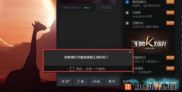 如何用Win10自带工具录制视频  Win10自带工具录制视频方法
