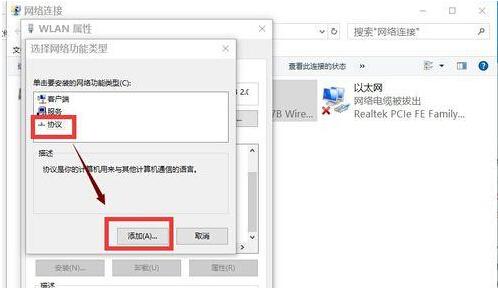 Win10升级后浏览器不能上网怎么办 升Win10后浏览器无法上网解决办法