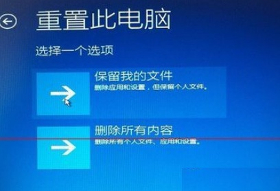 Win7升级Win10更新到99%蓝屏重启怎么办?