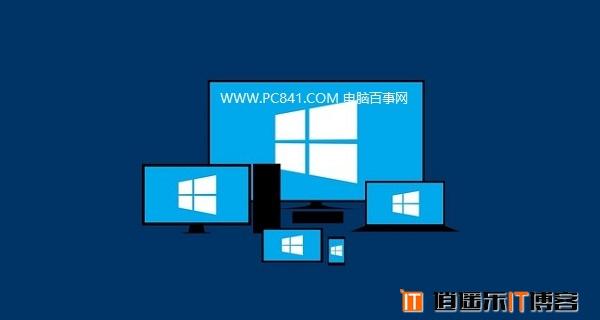 Win10电脑不用鼠标怎么关机 键盘与快捷键关机技巧