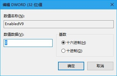 Win10技巧:彻底关闭Edge浏览器SmartScreen筛选器