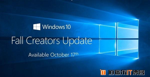 升级Win10.4后空间不足怎么办?删除Windows.old释放磁盘