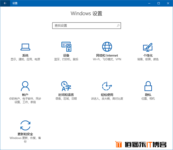 Win10设置项命令大全:功能页一键进入