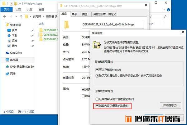 Win10应用安装位置怎么修改?Win10应用安装位置更改教程