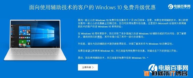 淘宝Win10激活码可信吗 淘宝Win10激活码为什么便宜?