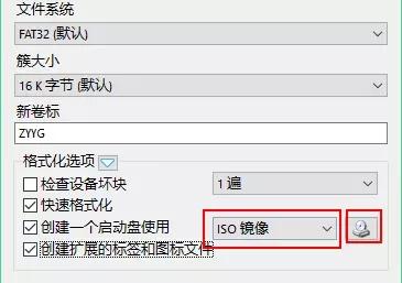 1分钟学会 将U盘制作成Windows系统安装盘教程