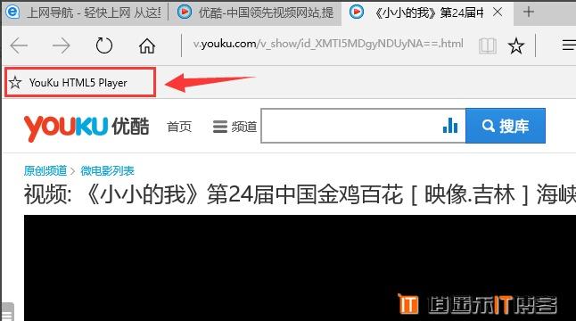 Edge浏览器怎么屏蔽广告?edge浏览器去广告教程