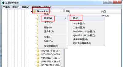 win10删除的文件怎么找回 win10回收站清空后找回方法