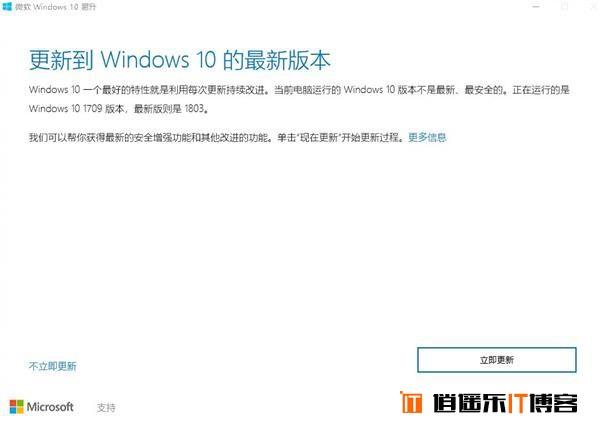 Win10无法安装更新怎么办 Win10更新失败的3种解决办法