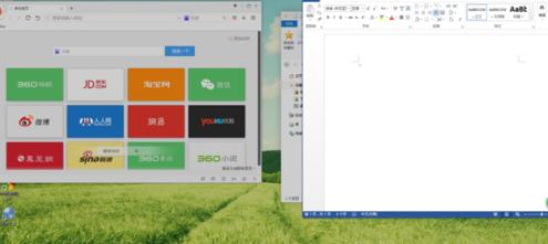 Win10桌面如何分屏? Win10桌面窗口分屏图文教程