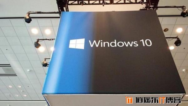 "Win 10新增""微软Wi-Fi""工具 提供户外Wi-Fi接入服务"