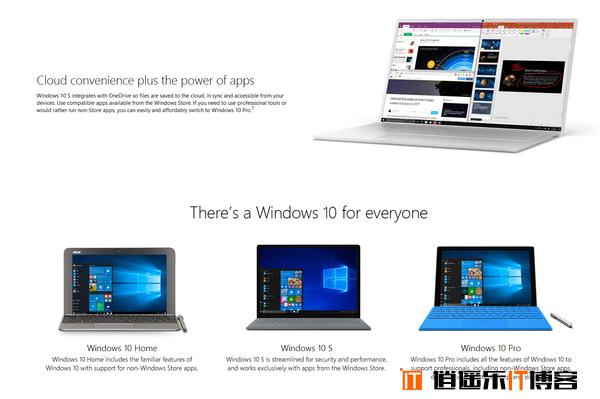 Win10 S与普通版Win10有何不同 Windows 10 S新特性剖析