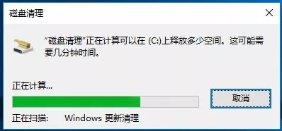 几分钟让电脑变