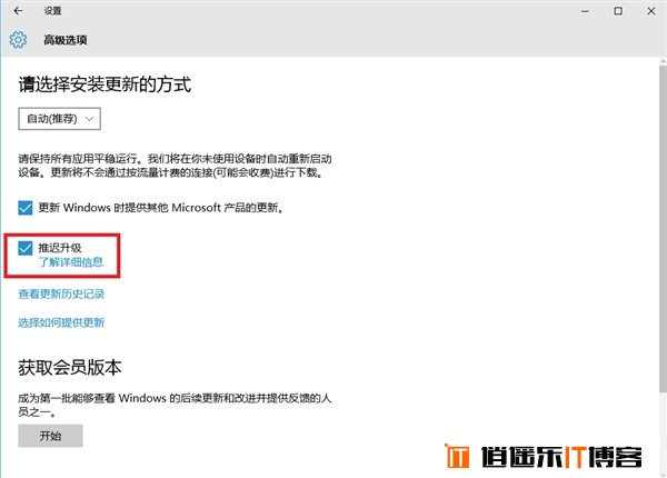 Windows 10 TH2更新出不来怎么办?