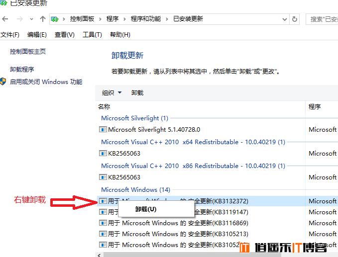 IE内核打开带Flash的网页崩溃 Win10新补丁带来大麻烦