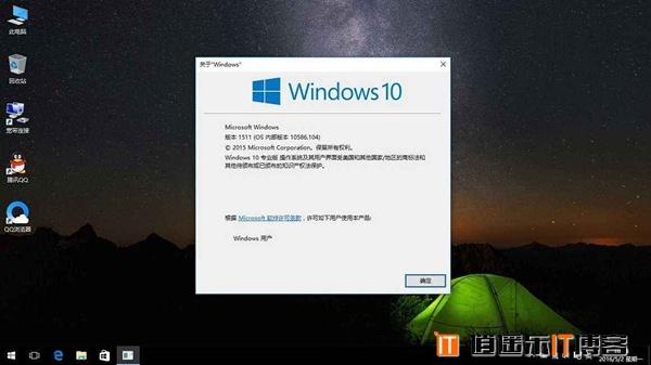 Win10激活工具哪个好 Win10激活工具下载