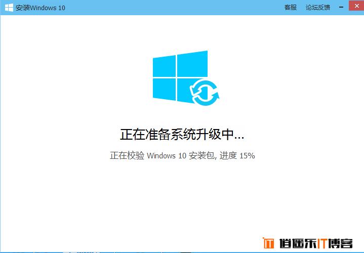 电脑管家怎么升级win10?QQ电脑管家升级win10图文教程