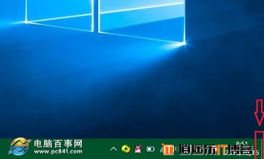 Win10怎么快速切换桌面 Win10切换桌面快捷键