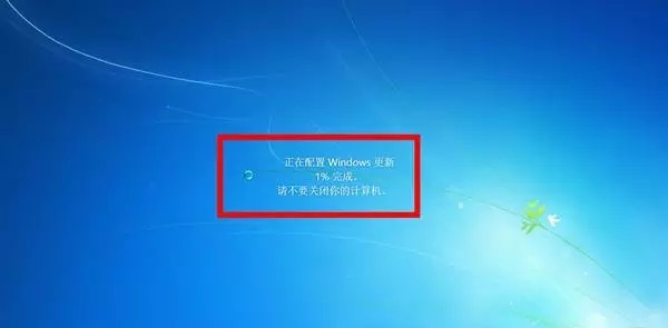 假装电脑坏了 一键让电脑进入蓝屏或重装系统界面方法