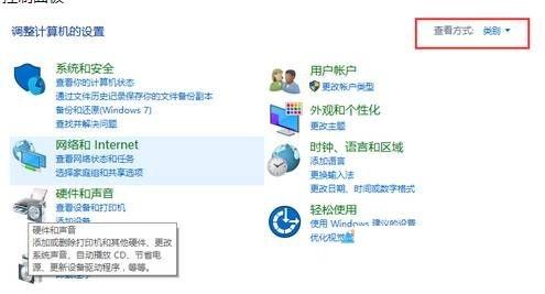 Win10系统笔记本如何关闭触摸板  Win10系统关闭触摸板教程