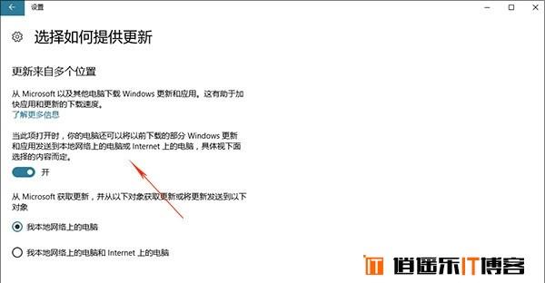 Win10 CPU占用高怎么办 解决Win10 CPU占用高风扇吵问题