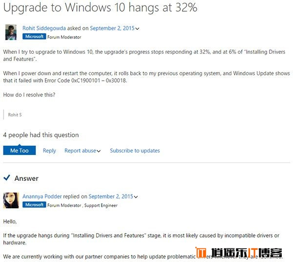 Win7/Win8.1升级Win10卡在32%失败解决方法