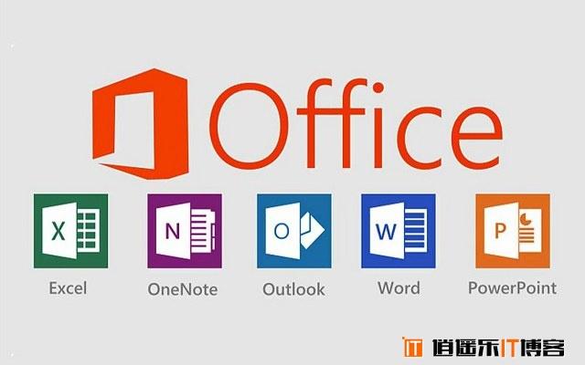Office怎么激活 正版Office2016激活图文教程