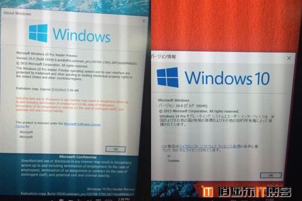 最新截图首曝:这就是Windows 10正式版