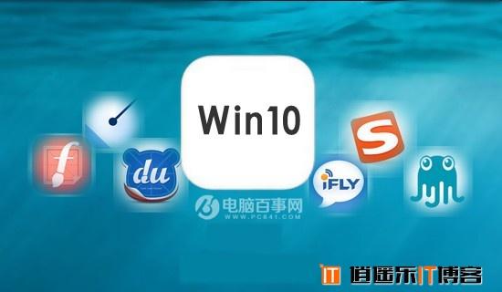 微软拼音怎么卸载 Win10删除微软拼音输入法教程