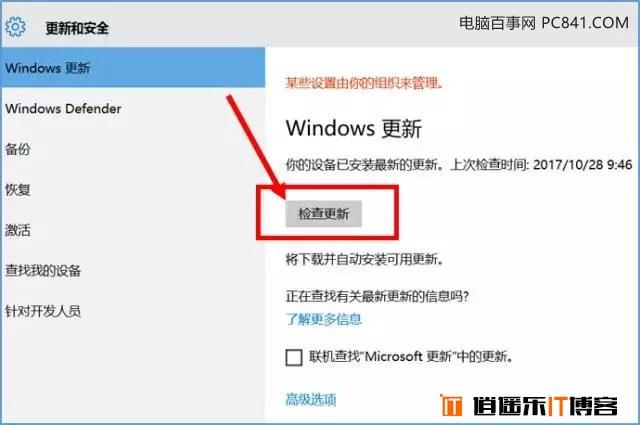 Win10激活不了怎么办 Windows10无法激活原因与解决攻略