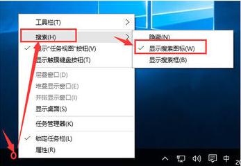 Win10搜索web和windows怎么去掉?