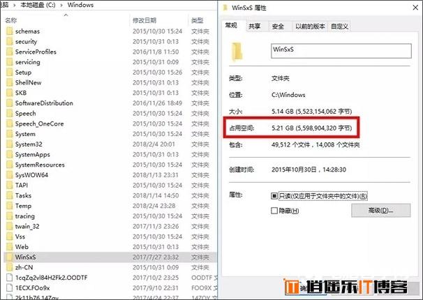 Win10 C盘哪些文件可以删除?Win10系统C盘文件夹功能详解