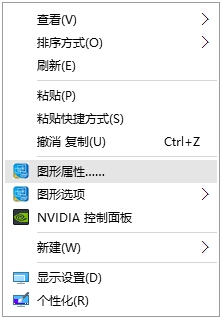 Win10玩CF怎么全屏?Win10设置CF全屏图文教程