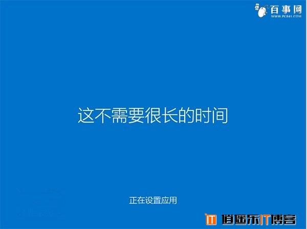 Win10正式版怎么安装 Windows 10正式版U盘安装教程