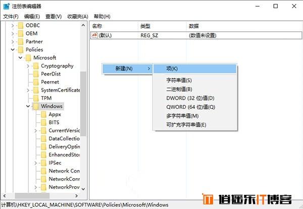 Win10教程:如何去掉登录密码输入框明文显示功能?