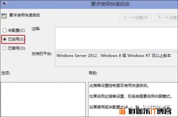 不换SSD:这一招让Win10开机速度爆表