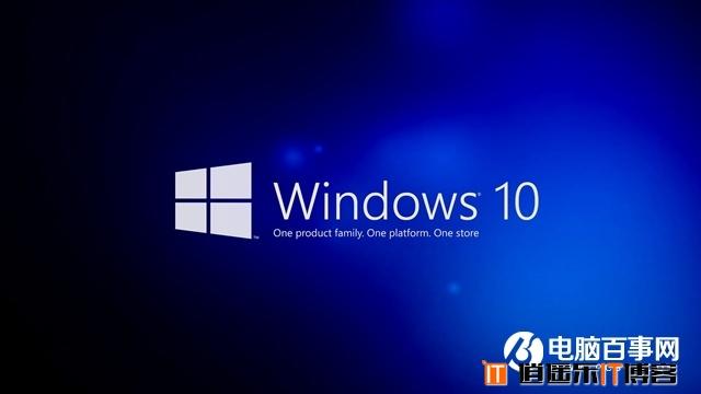 Win10怎么进Bios Win10进入BIOS界面教程