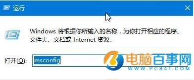 """Win10提示""""已禁用对该状态进行检测的服务""""解决办法"""