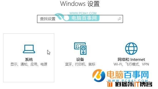 Win10操作中心删除/添加快速操作按钮方法