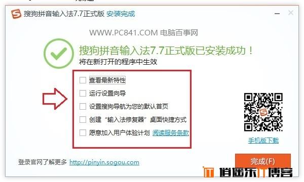 Win10输入法怎么安装 Win10输入法安装与设置教程