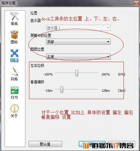 Win10如何改成Mac桌面 强迫症完美Win10桌面美化教程