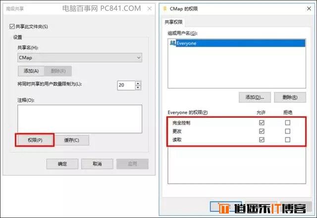 win10删文件夹需要权限怎么办?Win10无法删除文件解决办法