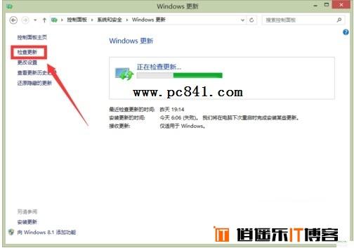 Win10升级提示80240020怎么办?Win10升级提示80240020解决办法
