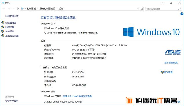 Win10怎么升级 网友Win8.1升级Win10体验评测