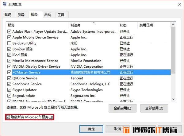 Win8.1升级Win10正式版0x80070002错误解决方法